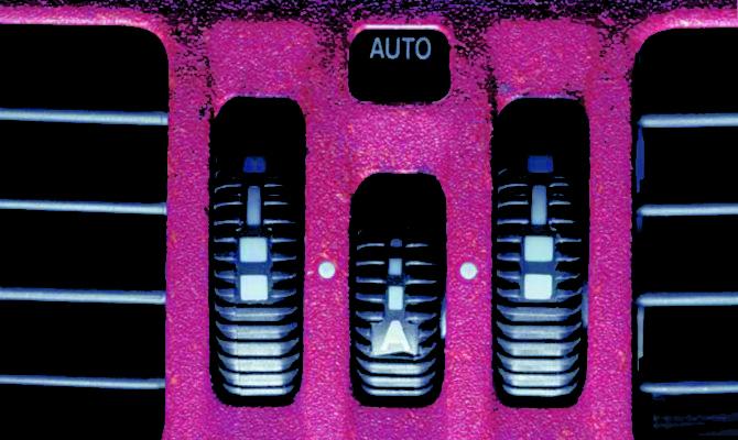 S2 Werkstoff Produktbild